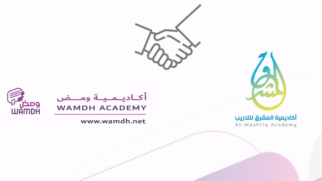 ومض والمشرق توقعان اتفاقية شراكة لنشر اللغة العربية